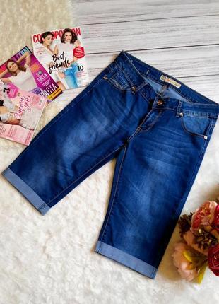 Крутые джинсовые шорты бермуды размер 30 (44-46)