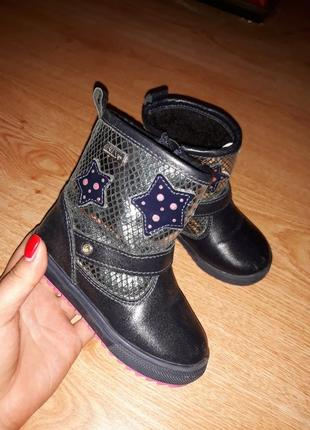 Сапожки, ботинки bartek 22 рр