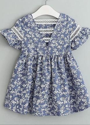 Платье на девочку от 1-4лет