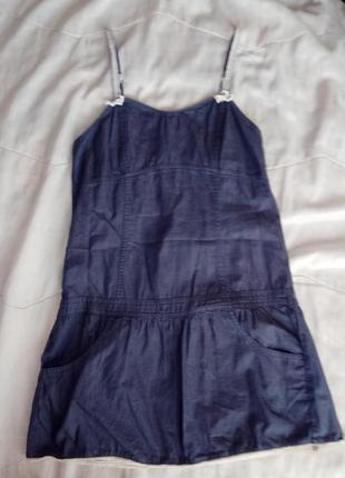Блузка, туника, платье, сарафан