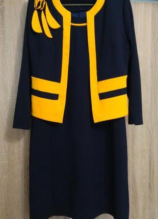 Женский костюм платье и пиджак-жакет