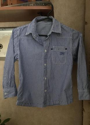 Гарна рубашка