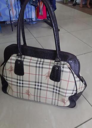 Продам дорожную сумку