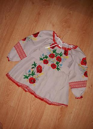 Платье вышиванка 2-3 года