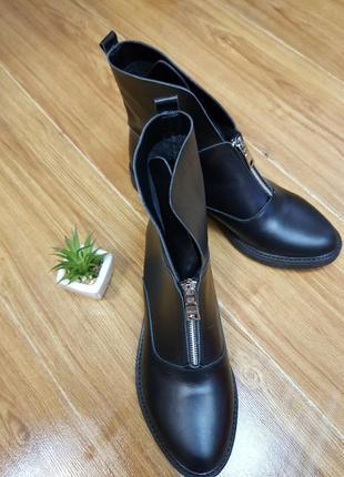 Женские кожанные ботинки. акция