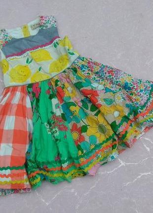 Платье яркое цветное с пышной юбкой next 2-3 года 92-98 см