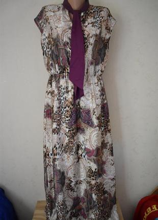 Красивое платье в пол с паринтом