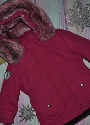 Зимняя очень теплая куртка парка на 4 года -  сост новой