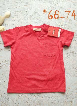 Футболка 68-74 см