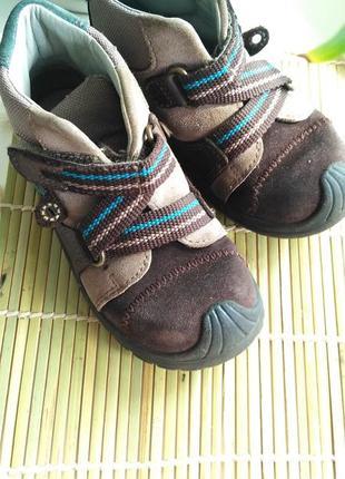 Кожаные демисезонные ботинки superfit