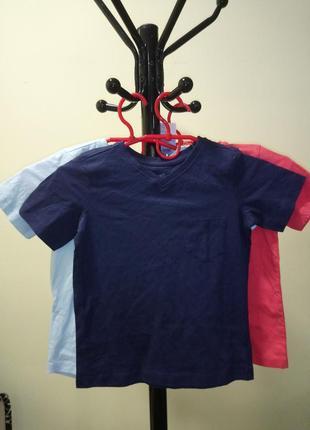 Набор из трех хлопковых футболок alive