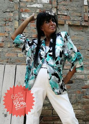 Летний блейзер жакет пиджак накидка шёлк шелковая с вискозой полупрозрачная в принт