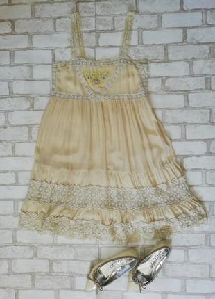 Платье в стиле бохо шёлк