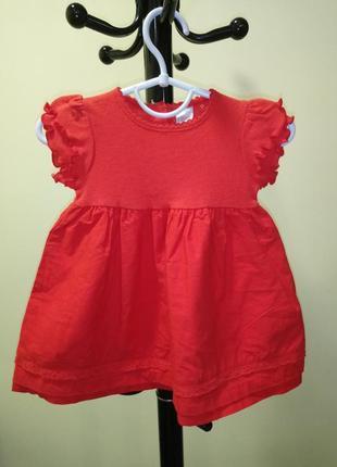 Красное хлопковое платье next