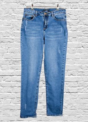 Свободные джинсы синие, голубые джинсы момы