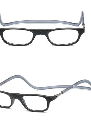 Очки клик на шею для чтения {магнитная защелка} - черно-серая оправа