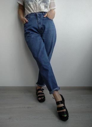 Джинсы мом бойфренды gerge jeans синие с высокой посадкой винтаж