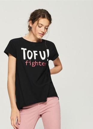 Женская футболка sinsay с надписью tofu fighter 103