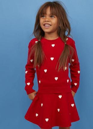 Бомбезный костюм для девочки