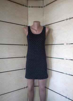 Длинная майка или коротенькое платьице h&m.
