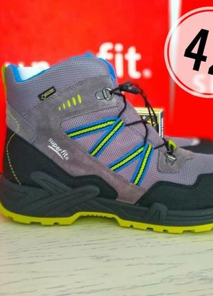 Ботинки superfit 42р