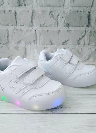 Кроссовки с лед подсветкой для мальчиков и девочек 👦👧
