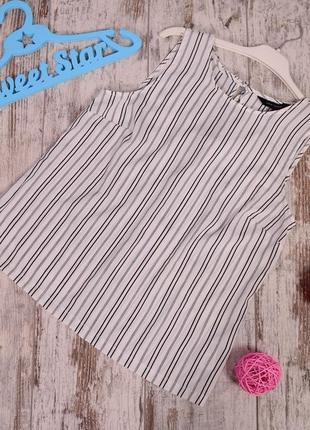 Полосатая блуза new look
