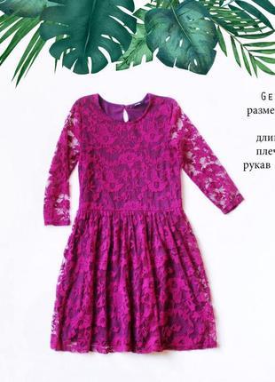 Нарядное качественное ажурное фиолетовое платье