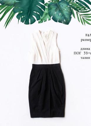 Строгое черно-белое платье