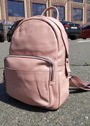 Большой кожаный рюкзак, розовый