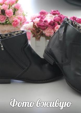 Короткие черные ботинки 38 размера