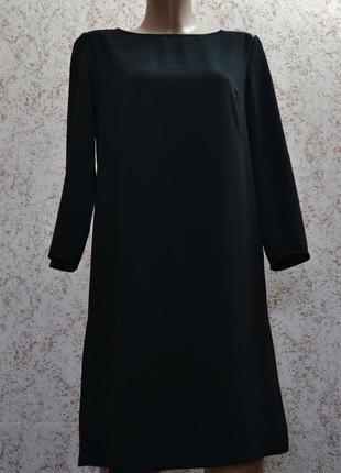 Классическое платье oversize