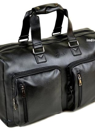 Большая мужская сумка dr. bond. дорожная сумка бонд. саквояж