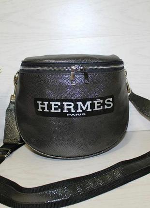 Новая крутая сумка через плечо
