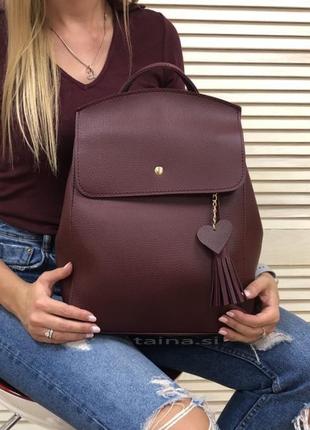 8 цветов! рюкзак сумка бордовый городской рюкзачок вместительный а4