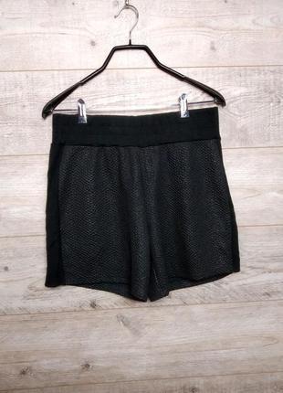 Классная юбка -шорты,высокая посадка