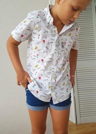 Рубашка для мальчика  белая с принтом
