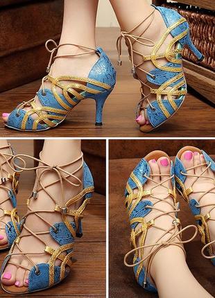 Туфли для танцев, кизомба, сальса