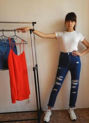 Офигенные винтажные джинсы мом высокая посадка!!!