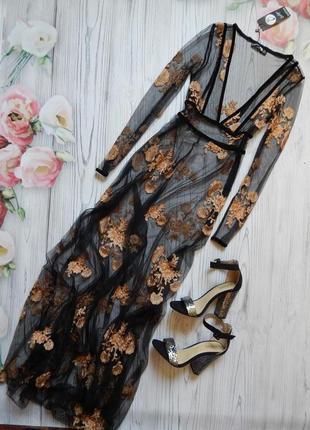 Сногшибательное,  шикарное платье сетка от boohoo.  размер s