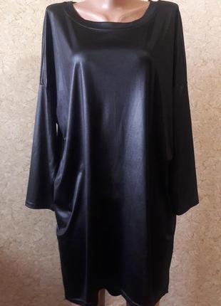 Черное платье под кожу оверсайз