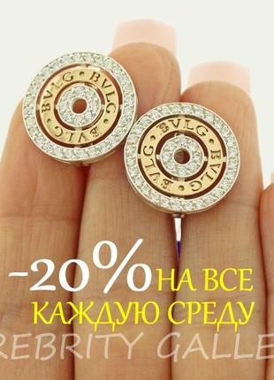 10% скидка подписчикам! серьги серебряные i 200115 w.gd6 фото
