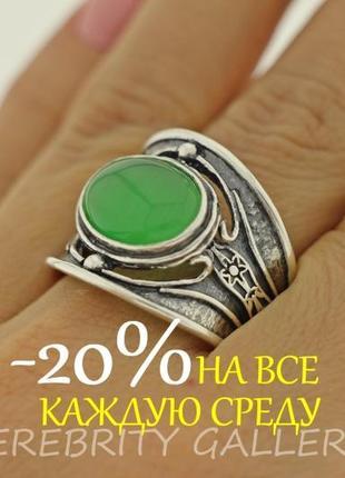 10% скидка - подписчикам! кольцо серебряное размер 20,5. i 101025 g 20,5