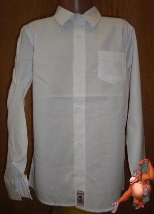 Рубашка белая школа