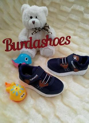 Детские летние темно синие кроссовки для мальчика