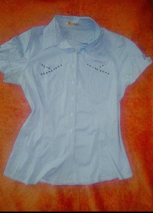 Голубая рубашка в клетку