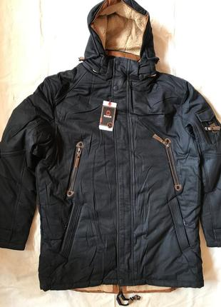 Куртки больших размеров