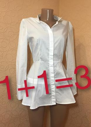 Блуза в стиле dior