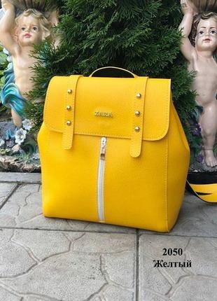 Яркий солнечный рюкзак zara