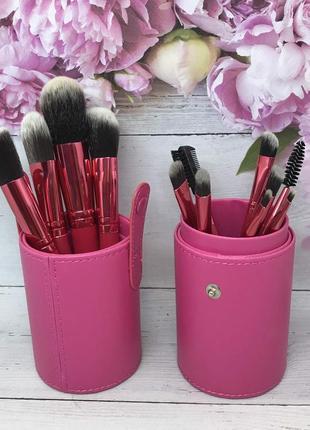 Кисти для макияжа в розовом тубусе - 12 штук